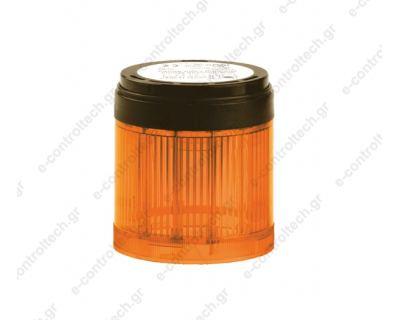 Στοιχείο Φανού Πορτοκαλί Φ70 σταθερό εως 230V