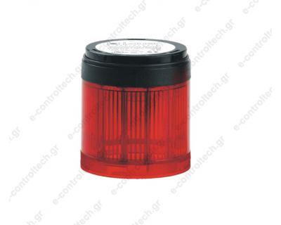 Στοιχείο Φανού Κόκκινο Φ70 σταθερό εως 230V