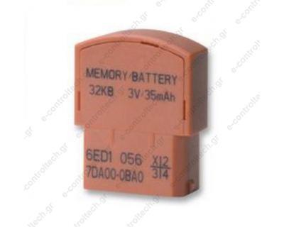 LOGO Κάρτα Μνήμης και Μπαταρίας για OBA6
