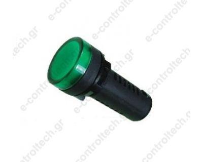 Ενδεικτική Λυχνία Φ22 Led 230V Πράσινη