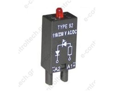 Λυχνία Βάσης Led 110-230 V AC/DC Κόκκινη