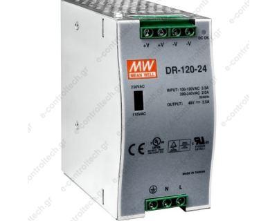 Τροφοδοτικό 24VDC, 5A, 120W