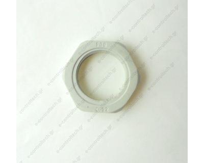 Παξιμάδι Στυπιοθλίπτη Πλαστικό PG9/22-5,IP/68