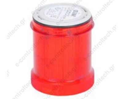 Στοιχείο Φανού Κόκκινο Φ60 24V AC/DC