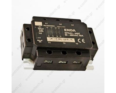 Solid State Relay 50-480VAC 40A