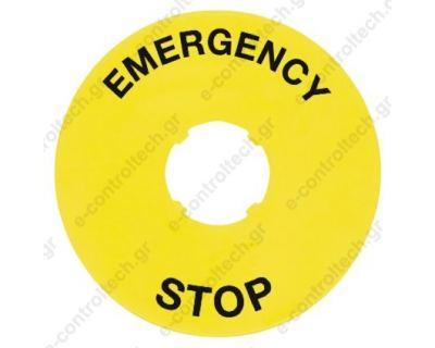 Πινακίδα Emergensy Φ60