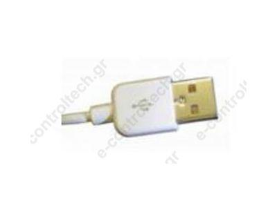 Καλώδιο USB Προγραμματισμού PLC Lovato