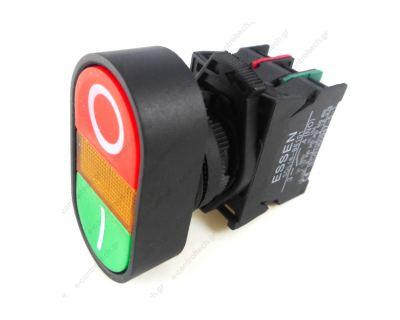 Μπουτόν Φ22 Διπλό Φωτιζόμενο με Λυχνία  230V