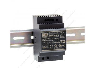 Τροφοδοτικό ράγας 60W-24V-2.5A ultra slim