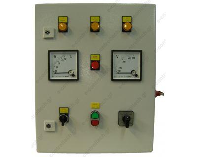 Ηλεκτρικός Πίνακας 7,5 Kw Αυτοματισμού Γεώτρησης