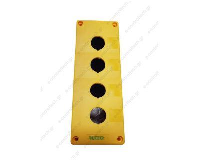 Μπουτόνιέρα Κενή 4 Θέσεων Φ22 κίτρινη
