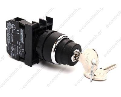 Διακόπτης 0-1 1NO Φ22 Πλαστικός με Κλειδί