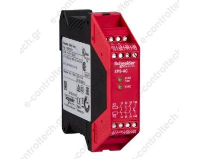 Ρελέ Ασφαλείας Preventa 3CO 24VAC/D