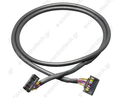 Καλώδιο Διασύνδεσης για S7-300/1500 3m