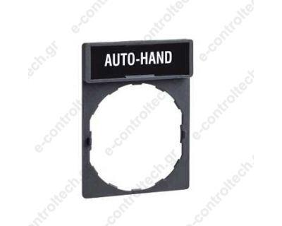 Θήκη Μπουτόν Φ22 Auto Hand