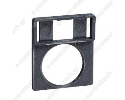 Θήκη Μπουτόν Φ22 Μικρή 30 x 40mm