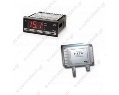 Όργανο Υγρασίας, Είσοδος  0-1V, 12 V AC/DC, 2 OUT