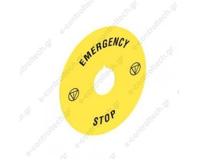 Πινακίδα Emergensy Φ90