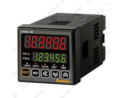 Μετρητής-Χρονικό ψηφιακό  2 set point 24-48 V DC