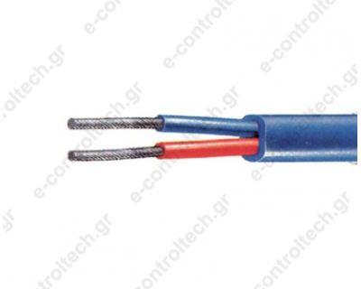 Καλώδιο Θερμοστοιχείων Τύπου J 2X1 PVC