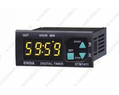 Χρονικό, ψηφιακό ,με Μπουτόν Start - Stop, 230 VAC